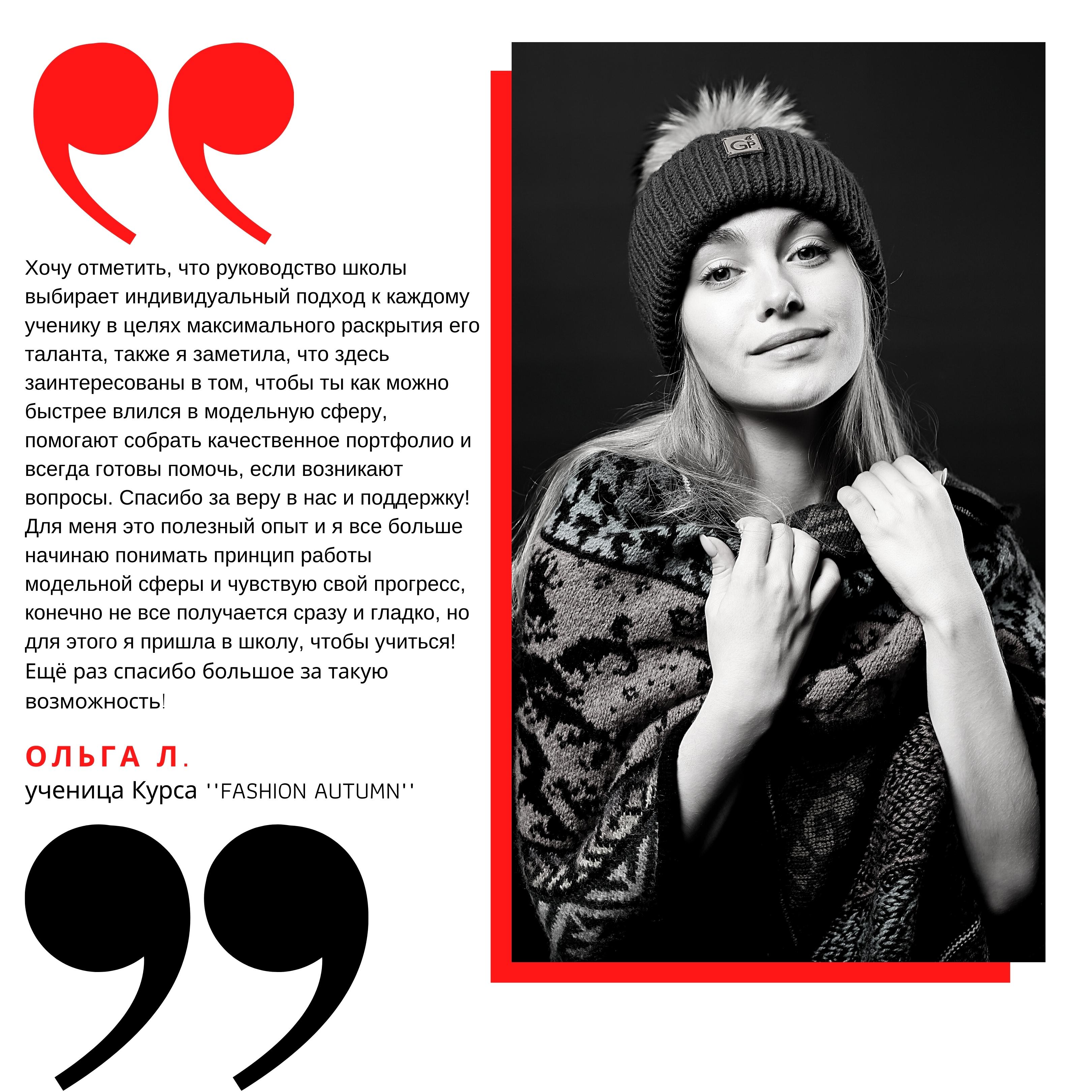 Лялина Ольга - FA2